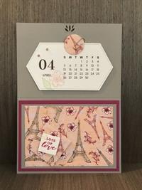 カレンダー 4月 - 胡桃っ子の家