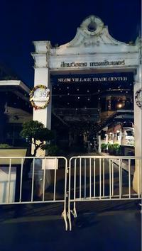 アントレゾのライブの日が迫る! - Sheen Bangkokのジュエラーライフ