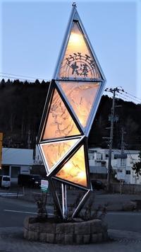 青森県下北半島、下北半島の大湊海軍基地を訪ねる・・・陸奥湾に素晴らしい海軍基地が有ります - 藤田八束の日記