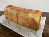 ミーシャのパン - WEEKEND PARADISE