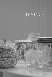 新たなおうち時間の過ごし方 - 東京都杉並区 テーブルコーディネート教室DINING +