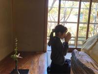 親子で茶の湯体験 - wa-salon
