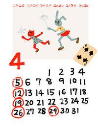 4月のカレンダー - 糸巻きパレットガーデン