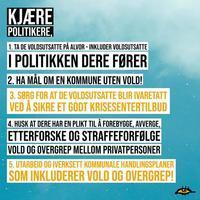 DV対策「必要不可欠業務」に(ノルウェー) - FEM-NEWS