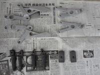部品集結中~その2 - '85 TZR250 1KT 不動車から始めたレストア日誌