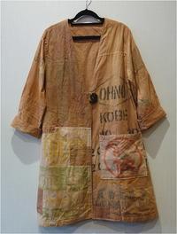 新作粉袋のコートと風呂敷のパーカーをヤフオクに出品しました! - 紅い風