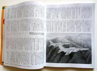 【お仕事】3/21発売のJウイング5月号(イカロス出版)で、未須本有生著『オーバースペック』の連載第17回の挿絵を描いています。 - 幻爽惑星BLOG