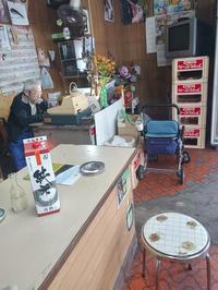 雨月庵雑記「おおきなナバを焼いて」長木酒店で昼飯 - 立ち呑み漂流