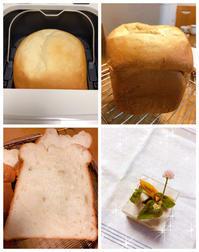 初めてまともにできた食パンの朝ごはん - 白雪ばぁばのかんづめ