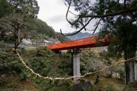 南天の咲く里 - katsuのヘタッピ風景