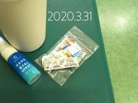 2020.3.31  #腎移植 #通院日記 🏥✨ - 山口県下関市 の 整理収納アドバイザー           村田さつき の 日々、いろいろうろうろごそごそ