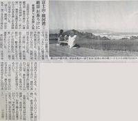 静岡・茶事変プロジェクト - アトリエMアーキテクツの建築日記