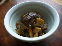 茄子とネギの蕗の薹の味噌炒め - LEAFLabo