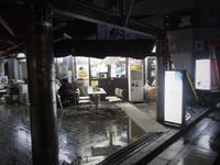 「芳醇煮干麺屋樹」で特製煮干ラーメン(麺大盛)♪84 - 冒険家ズリサン