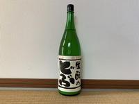 (奈良)生酛のどぶ / Kimotonodobu - Macと日本酒とGISのブログ