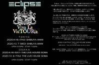 Eclipse来日公演の振替公演日程が10月に決定 - 帰ってきた、モンクアル?