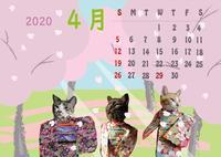 ぎんネコ☆はうすオリジナルカレンダー4月 - ぎんネコ☆はうす
