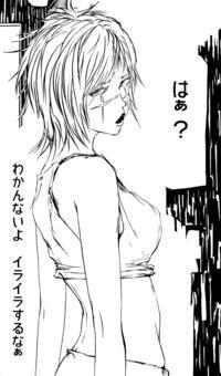 ? - HIRAKAWA JUN 平川 準 描いたり弾いたり