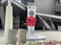 Tokyo 2021 / 東京2021 - 5W - www.fivew.jp