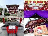 篠崎八幡神社 - EVOLUTION