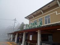 From Mizugamine to Koyasan 水が峯~高野山へ - 熊野古道 歩きませんか? / Let's walk Kumano Kodo