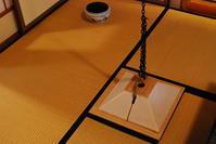 釣釜の室礼 - 懐石椿亭(富山市)公式blog