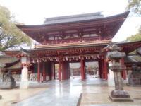 太宰府天満宮の裏の天開稲荷神社の奥の院は横穴式石室 - 地図を楽しむ・古代史の謎