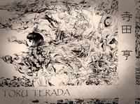 延期のお知らせ / postponed - 寺田亨の部屋 / Welcome to the TORU TERADA's room!
