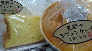 大洗まいわい市場   シフォンケーキ -