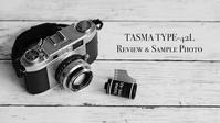 TASMA TYPE-42L というフィルム(動画) - ポートフォリオ