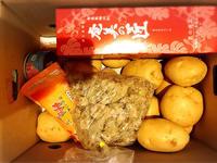 私的ブログ…ありがとうございます(^^) - 阿蘇西原村カレー専門店 chang- PLANT ~style zero~