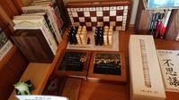 """""""ラウンジさくら""""に貸し出し用ゲームを設置しました - 金沢犀川温泉 川端の湯宿「滝亭」BLOG"""