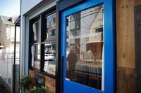 フェルドコーヒー東京都練馬区谷原/ロースタリーカフェ - 「趣味はウォーキングでは無い」