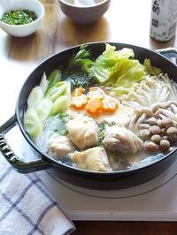 博多水炊きと、お気に入りのぽん酢 - キッチンで猫と・・・