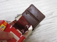 森永製菓の板チョコアイスが通年販売決定! - 岐阜うまうま日記(旧:池袋うまうま日記。)