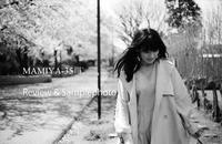 MAMIYA-35Ⅲ(F2) Review & Samplephoto(動画) - ポートフォリオ