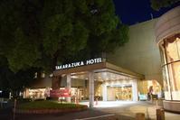 宝塚ホテル - ブルーアワーの街の情景