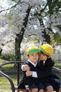 お兄ちゃんと同じ制服 - がちゃぴん秀子の日記