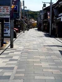 嘘でしょ? - 【飴屋通信】 京都の飴工房「岩井製菓」のブログ