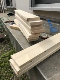 木の看板 - Sankon Signs