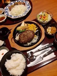 栃木県足利市にて出張鑑定無事に終了しましたぁ☆☆☆ - 占い師 鈴木あろはのブログ