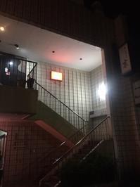 串カツ亭 京 - 裏LUZ