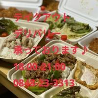 宅配サービス始めました♪ - 尾道アジアンゲストハウス ビュウホテルセイザン&タイ国料理タンタワン