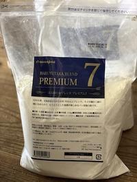 久しぶりの強力粉の購入記録 - ぱん手帖