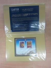 香川県高松市で記念切手の買取なら大吉高松店にお任せください - 大吉高松店-店長ブログ
