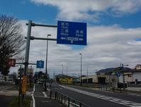 都市計画道路3・3・14号西東京市北町5丁目2020年3月 - ひのきよ