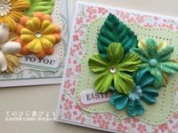 送ったお便り*イースターカードと4月誕生日カード1 - てのひら書びより