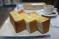 ファンシー小島さんで分厚いトーストモーニング - *のんびりLife*