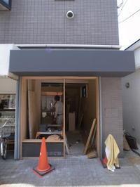 chikopan×kugenuma テント庇 - 早田建築設計事務所 Blog