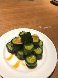 1月の『鼎泰豐』での女子会@大阪/梅田 - Bon appetit!